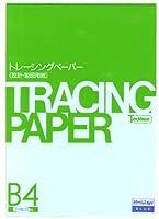 SAKAEテクニカルペーパー カラートレーシングペーパー95g/m2 ブルー B4 25枚 CT-B4-B
