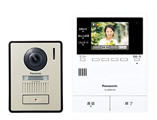 パナソニック ワイヤレスモニター付きテレビドアホン VL-SVE310KL 宅配ボックス (コンボライト) 連携 モニター親機 (約3.5型カラー液晶)・カメラ玄関子機 (LEDライト搭載) ※ワイヤレスモニター子機は別売