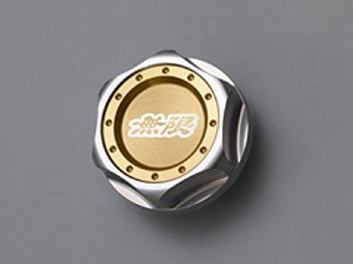 無限(MUGEN |ムゲン) ヘキサゴンオイルフィラーキャップ HEXAGON OIL FILLER CAP シャンパン・ゴールド 15610-XG8 -K2S0-CG