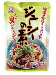 サン食品 ジューシーの素(炊き込みご飯の素) 3合炊き 180g 280850×2袋