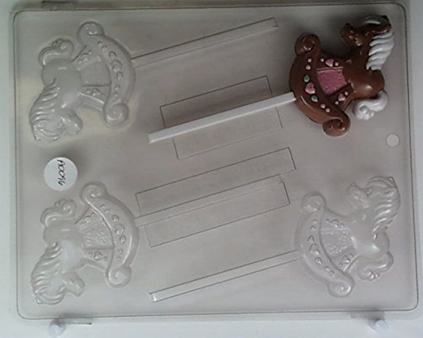 Rocking horse, decorated & cute AO096 All Occasion Chocolate Candy Mold