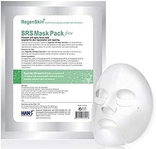 天然針美肌形成V.O.Sマスク(10枚入)|VOS(ヴィクトリーオブスキン)マスク|高機能天然HARIパック