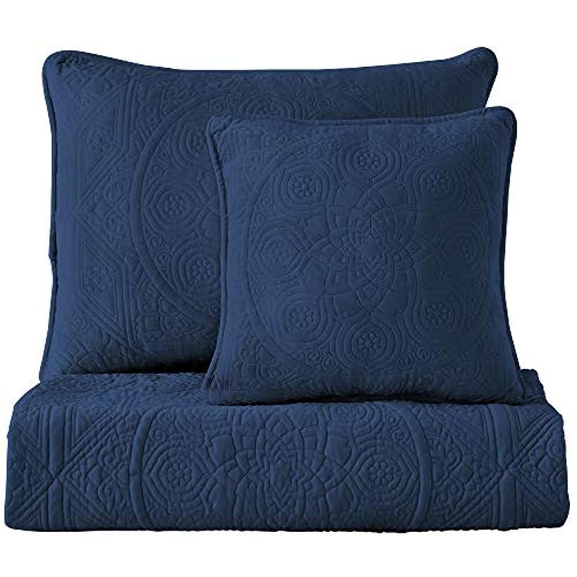 Maison Atlas Velvet Quilt, Charlotte Premium Velvet Collection, Cotton Backing, Cotton Batting, King, Navy