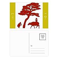 中国の牛の木の文化のシルエット 友人のポストカードセットサンクスカード郵送側20個
