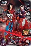 スーパードラゴンボールヒーローズ / 人造人間17号(CP)/ BM4-ZCP2