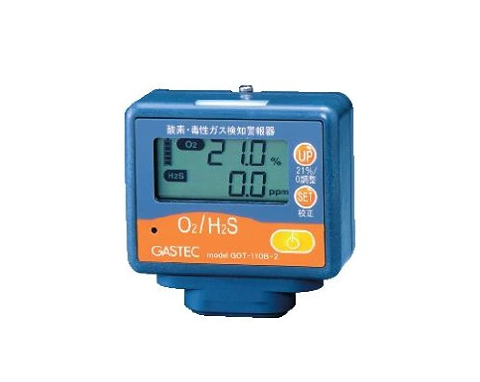 荷物手バターセンサー H2S-605E 「酸素?硫化水素検知警報器 GOT-110B-2」用センサー