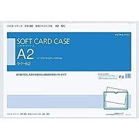 (まとめ買い)コクヨ ソフトカードケース 軟質 A2 クケ-62 【×3】