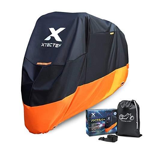 XYZCTEMバイクカバー 245�p 丈夫な厚手オックス生地 優れる耐熱性 超撥水 高防風紫外線防止 防埃 防雨 防雪 前後鍵穴 2mのバンド付き 盗難防止 ブラック&オレンジ