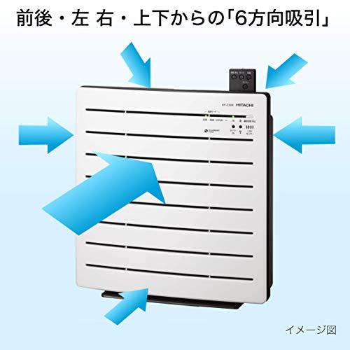 日立空気清浄機クリエア~15畳床置き・卓上兼用タイプPM2.5対応リモコン付きEP-Z30RWホワイト
