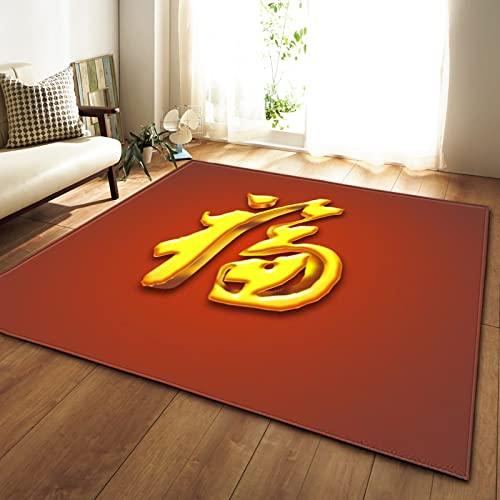 YDyun Tradicional Alfombra de salón Alfombra de la Sala de Estar del Personaje de Fu Alfombra del Piso del vestíbulo del Dormitorio