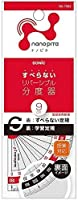 ソニック ナノピタ 分度器 9cm リバーシブル SK-7502 【× 5 個 】