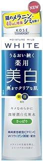 KOSE コーセー モイスチュアマイルド ホワイト ローションL (さっぱり) 180ml
