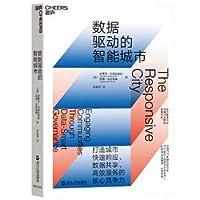 Data-driven smart city(Chinese Edition)