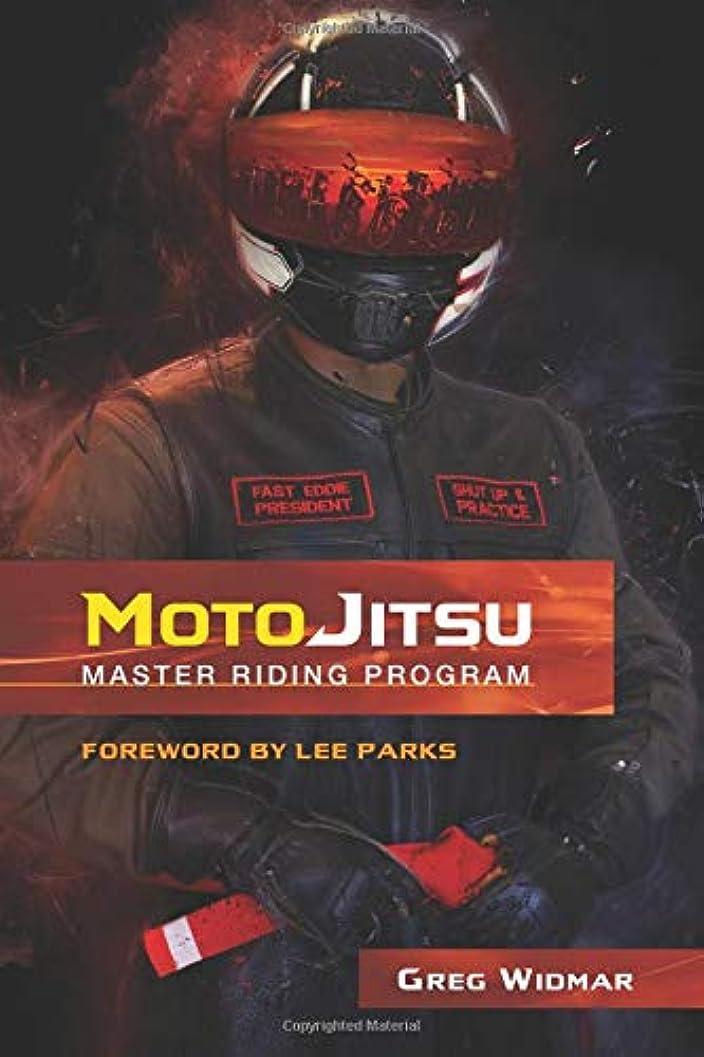 皮環境保護主義者抽象化MotoJitsu Master Riding Program
