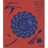 青の運命線 最終公演:テント(3)於 日本武道館(Blu-ray Disc)