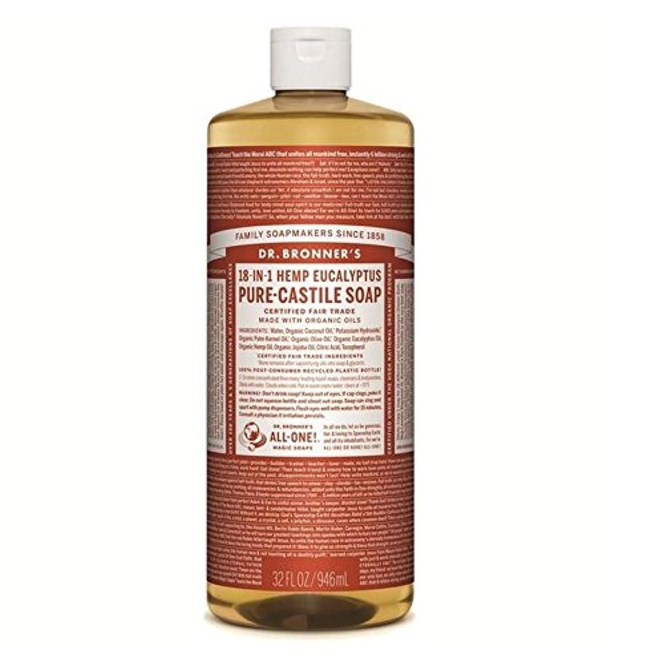 敬礼適合しました形容詞のブロナー有機ユーカリカスティーリャ液体石鹸946ミリリットル x2 - Dr Bronner Organic Eucalyptus Castile Liquid Soap 946ml (Pack of 2) [並行輸入品]