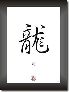 DRACHE - DRAGON - Sternzeichen Bild - Dekoration - Chinesisc