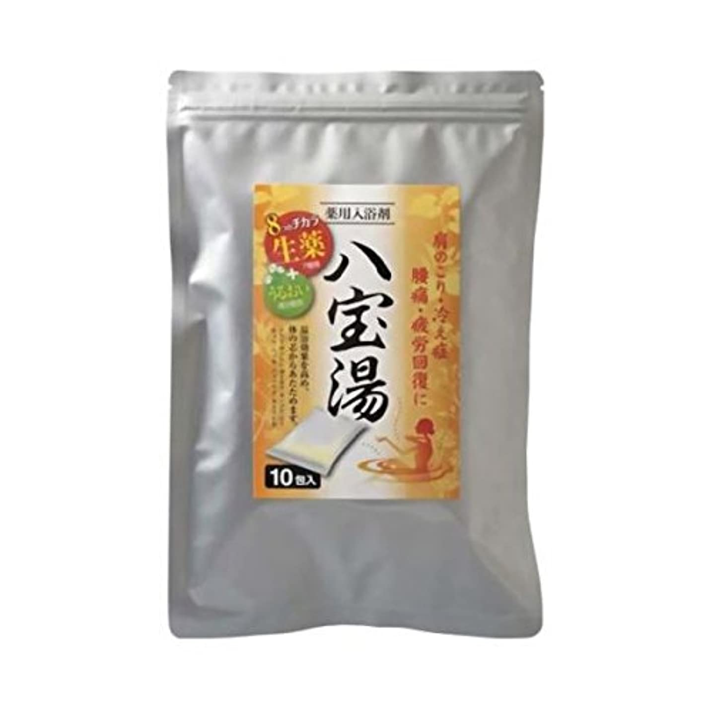 ベアリングレイ受信【お徳用 3 セット】 薬用入浴剤 八宝湯 カモミールの香り 10包×3セット