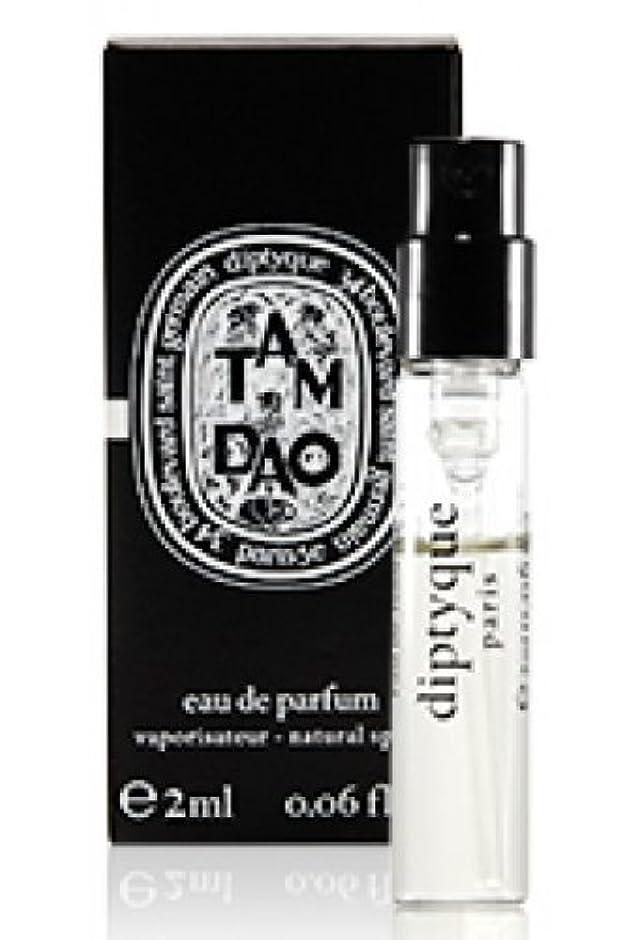 不愉快に優しさ耐えるDiptyque Tam Dao (ディプティック タムダオ) 2.0 ml EDP サンプル スプレー for Women
