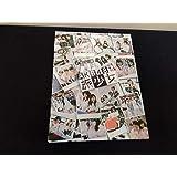 DVD AKB48 旅少女 DVD-BOX(初回生産限定版)