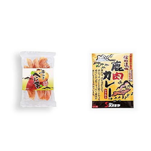[2点セット] 塩ふき べに芋(250g)・信州遠山 鹿肉カレー 中辛 (1食分)