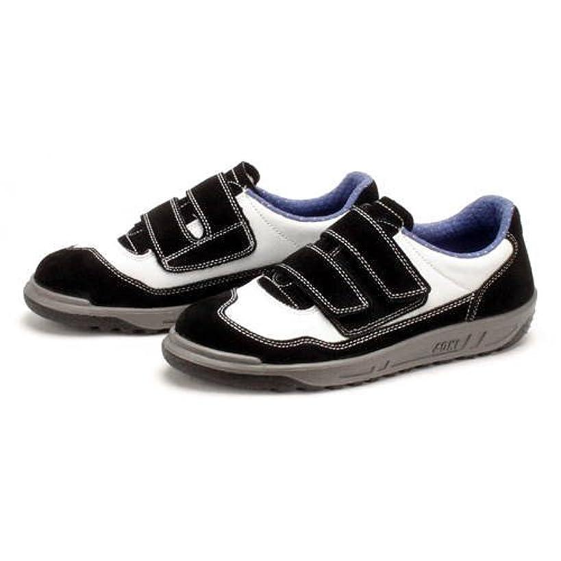 印象パーセント手を差し伸べる青木産業 安全靴 スニーカータイプ マジック式 ツートンカラー 黒/白 ZR-12BW 22CM
