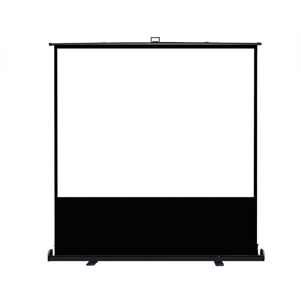 抵抗する確執期間プロジェクタースクリーン 50インチワイド 16:9/4:3 自立式床置き型 携帯型ロールスクリーン 屋外屋内用 投影用 会議 教室 (50インチ,4:3)