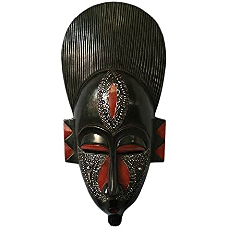 Amazon Com Novica Black And Red Handcrafted Ghanaian Wood Wall Mask In Silence Home Kitchen