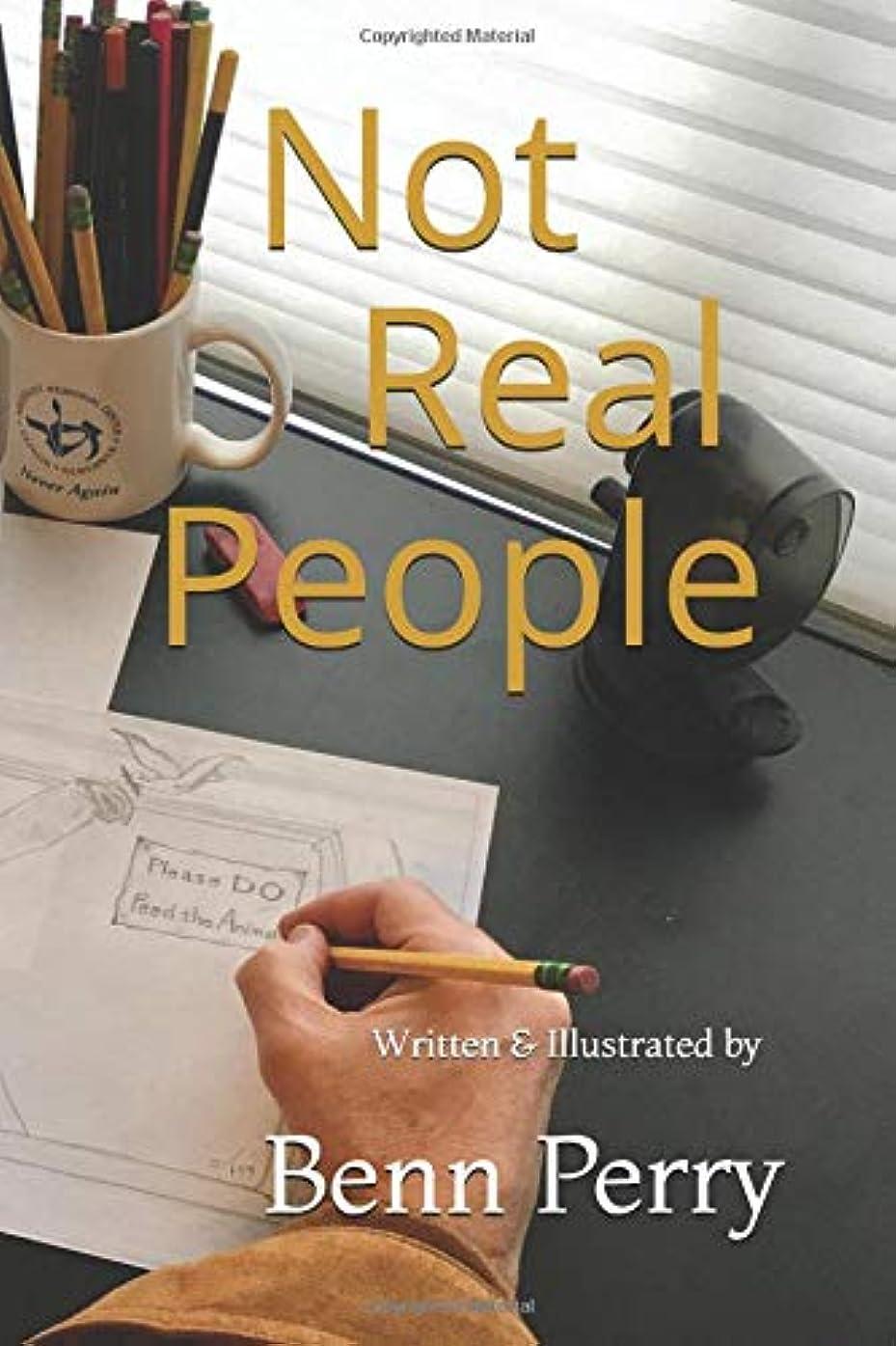 イタリック定期的チューインガムNot Real People
