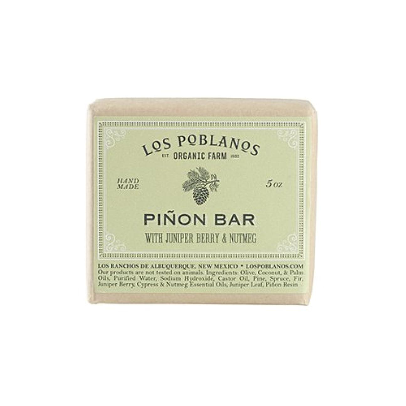 セントトイレ酔ったロス ポブラノス ピニョンバー(マツの石鹸)130g LOS POBLANOS[ヘルスケア&ビューティー]