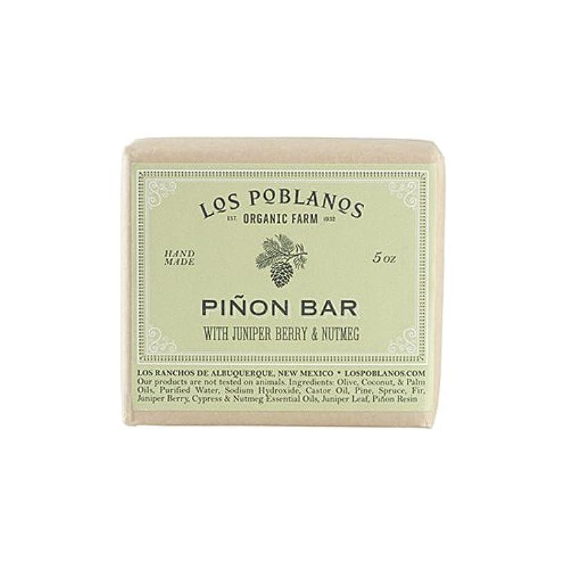 公終了しました曇ったロス ポブラノス ピニョンバー(マツの石鹸)130g LOS POBLANOS[ヘルスケア&ビューティー]