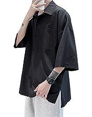 MEIGETU シャツ メンズ おしゃれ 夏 無地 カジュアル 大きいサイズ ポケット ゆったり 半袖 ワイシャツ