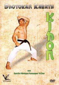S.B.J - Sportland Shotokan Karate Kihon Grundtechniken