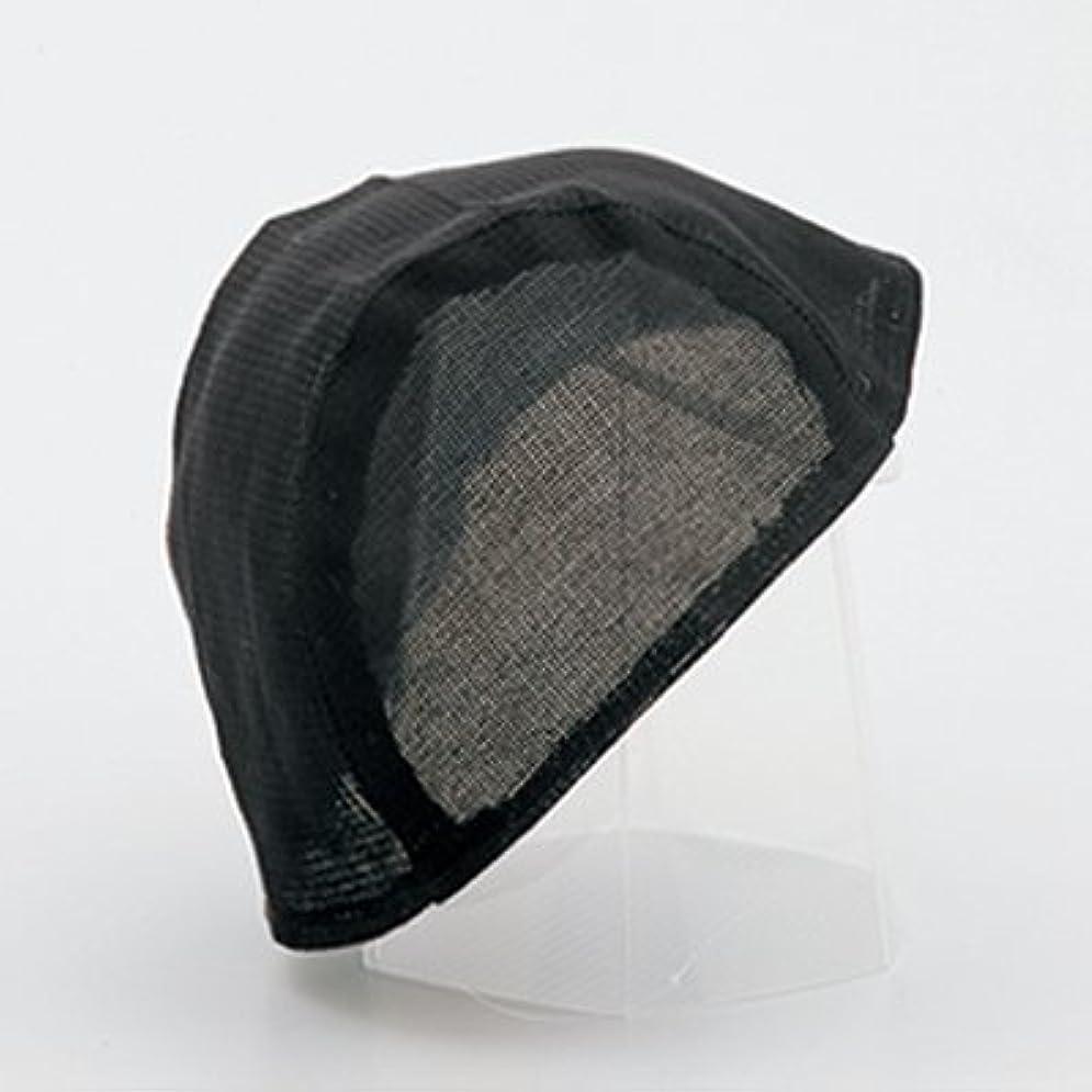 挨拶実施する程度フォンテーヌ AD&F WIGコットンキャップ(フル) 肌に優しく、汗をよく吸収するコットンキャップ。全体を覆うフルキャップタイプです 10P06Aug16
