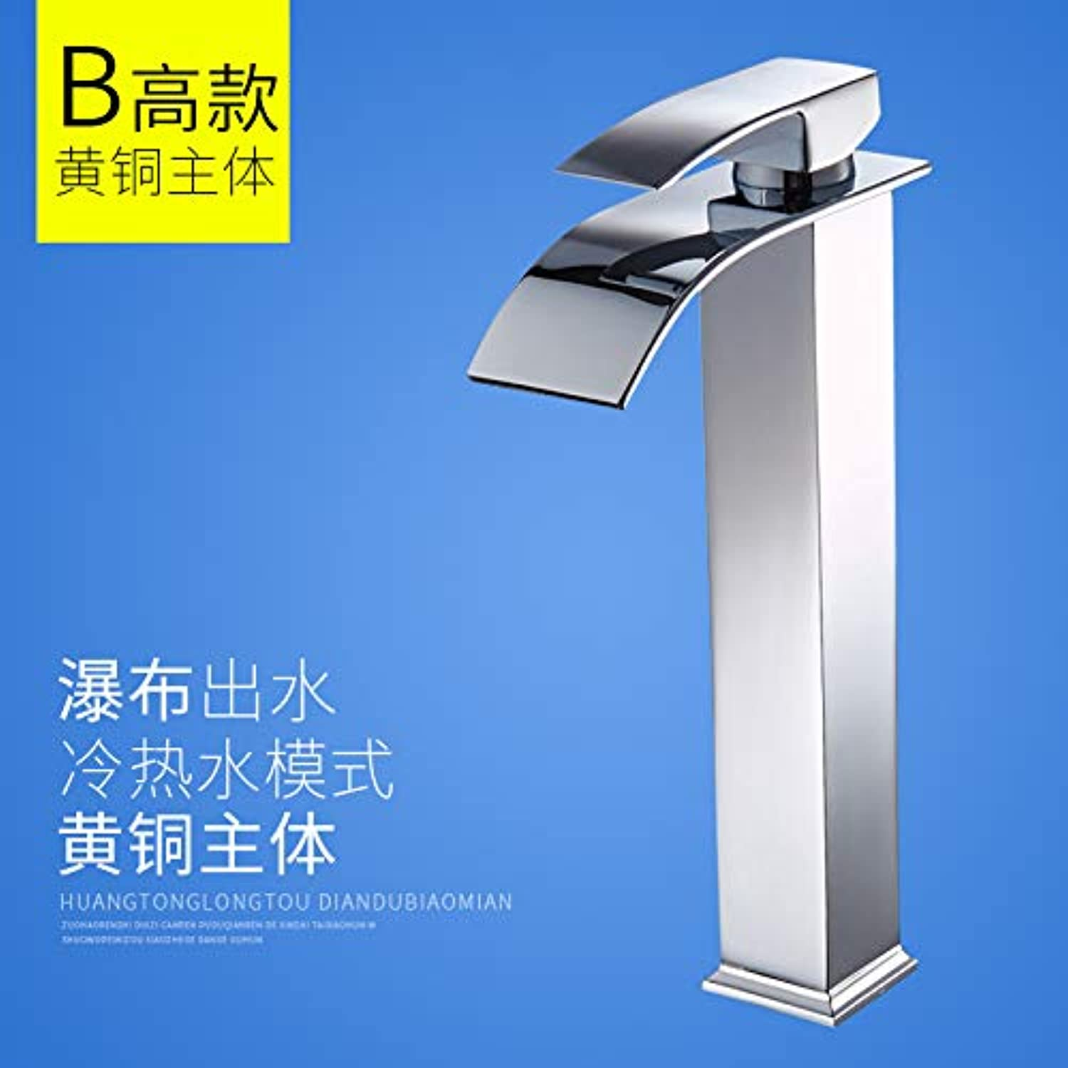 redOOY Taps Faucet Waterfall Faucet Single Handle Low Flat Mouth Faucet Basin Hot And Cold Wide Mouth, B High (Brass Body)
