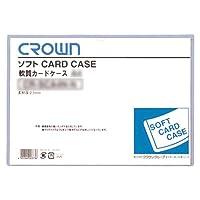 (まとめ買い)クラウン 梨地ソフトカードケース 名刺用 CR-SC96N-N 【まとめ買い10枚セット】