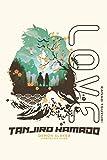 Limited Edition - tanjiro kamado Demon Slayer: Kimetsu no Yaiba Anime Manga - Notebook: Blank lined notebook / journal (6 x 9 - 120 pages)