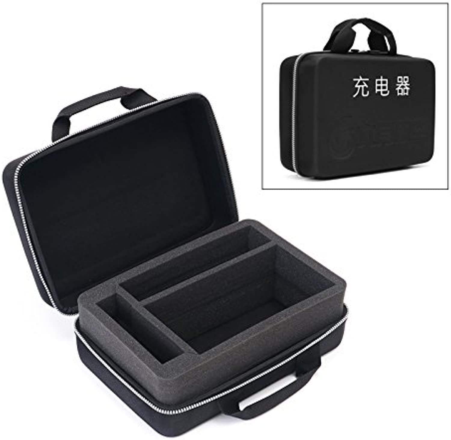 HITSAN RC Battery Charger Waterproof Box Case Bag 332311cm for RC Charger One Piece