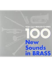 ベスト・ニュー・サウンズ・イン・ブラス100-ベスト吹奏楽II-