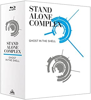 攻殻機動隊 STAND ALONE COMPLEX Blu-ray Disc BOX:SPECIAL EDITION