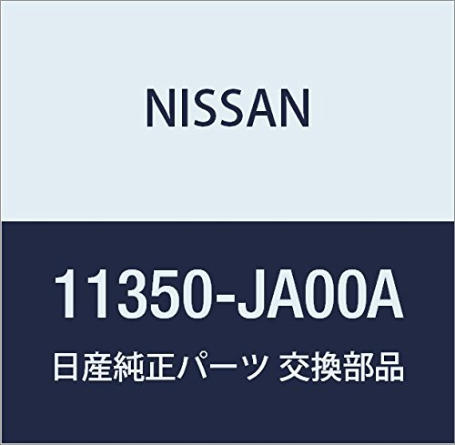 OEM Nissan 11350-JA00A - Altima Sedan & Coupe 4 Cyl 2.5 Engine Motor Mount Torque Rod