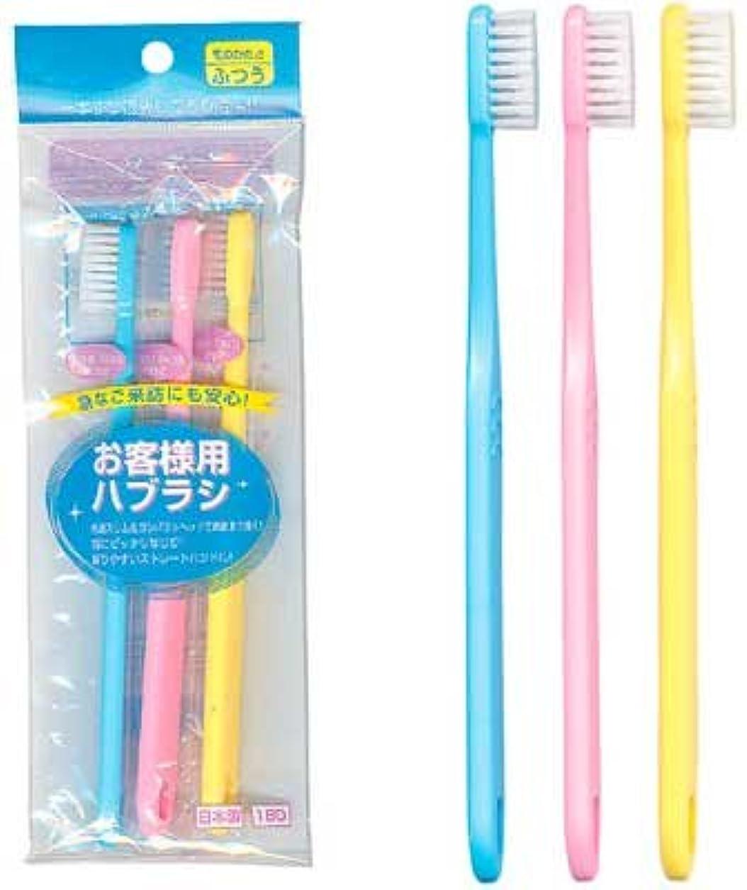 交換シャワー責めるお客様用歯ブラシ(3P) 【まとめ買い12個セット】 41-006