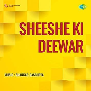 Sheeshe Ki Deewar (Original Motion Picture Soundtrack)