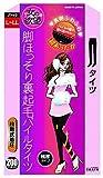 女の欲望 脚ほっそり裏起毛パイルタイツ 200デニール ブラック L-LL×2個セット