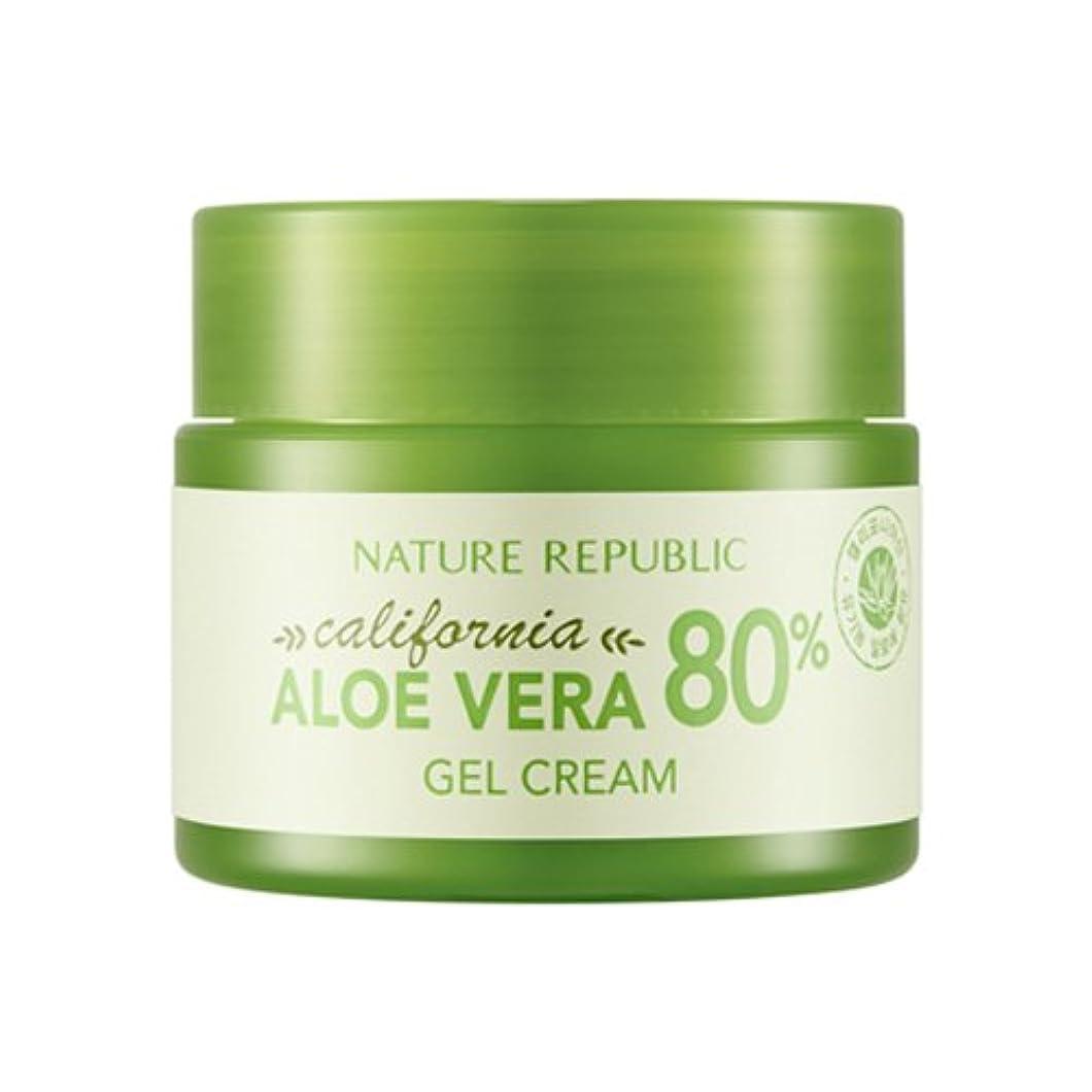 スペア悲惨許す[ネイチャーリパブリック] Nature Republic カリフォルニアアロエベラ80%のゲルクリーム California Aloe Vera 80% Gel Cream [並行輸入品]