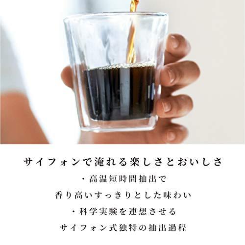 BODUMボダムePEBOイーペボ電動サイフォンコーヒーメーカー500mlブラック【正規品】11822-01JP-320