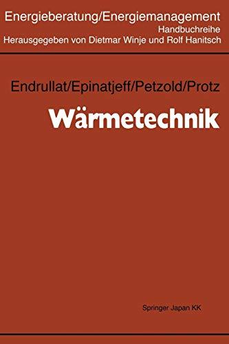 Wärmetechnik (German Edition)