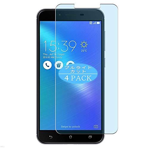"VacFun 4 Piezas Filtro Luz Azul Protector de Pantalla, compatible con ASUS ZenFone 3 Max 5.5"" ZenFone3 ZC553KL, Screen Protector Película Protectora(Not Cristal Templado) NEW Version"