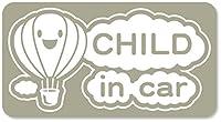 imoninn CHILD in car ステッカー 【マグネットタイプ】 No.32 気球 (グレー色)