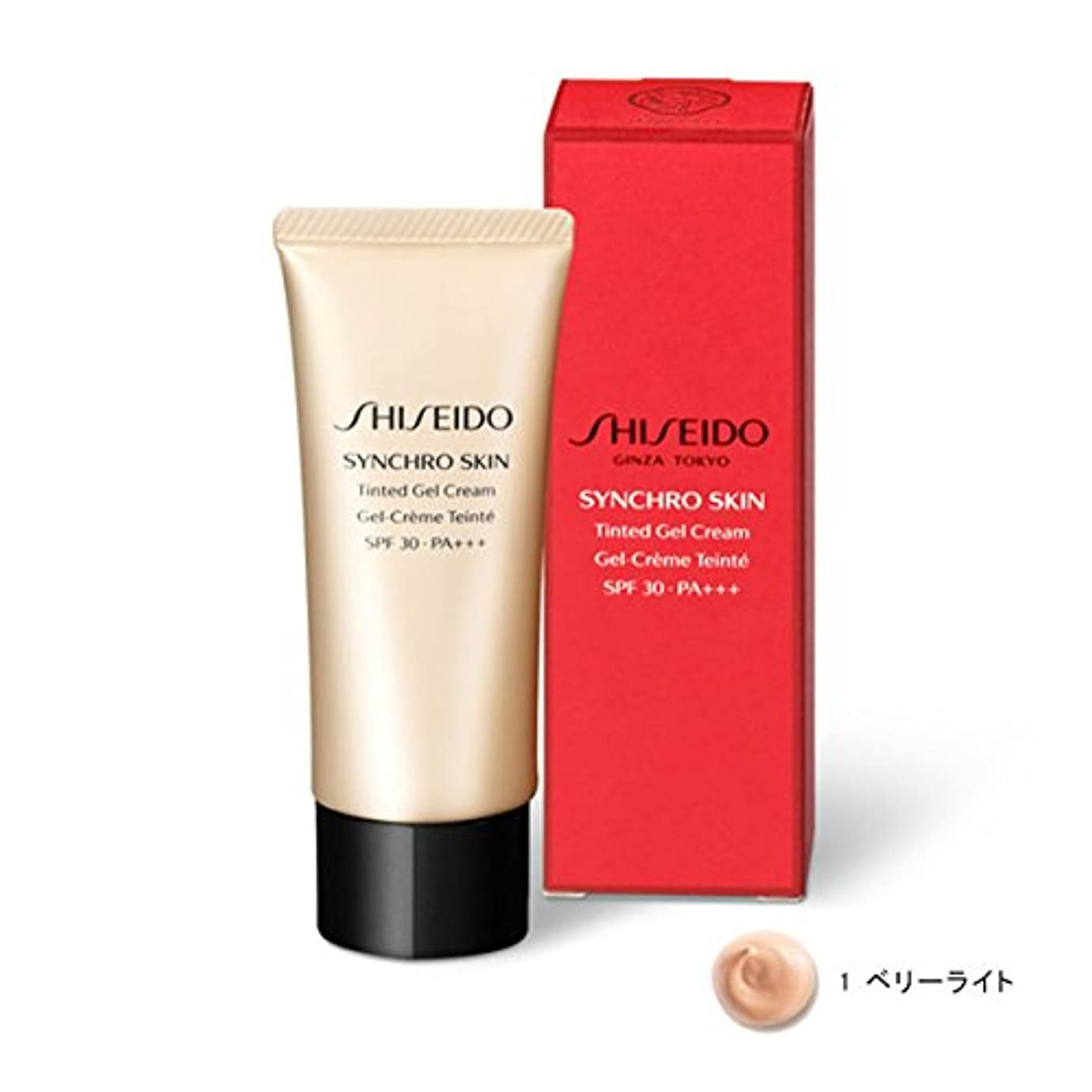 バター電気的ジョージスティーブンソンSHISEIDO Makeup(資生堂 メーキャップ) SHISEIDO(資生堂) シンクロスキン ティンティッド ジェルクリーム (1 ベリーライト)